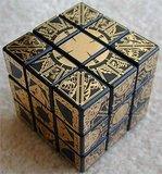 Hellraiser Rubik's Cube From Hell